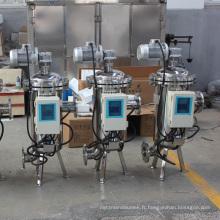 Brosse à aspiration autonettoyante automatique verticale Filtration d'eau