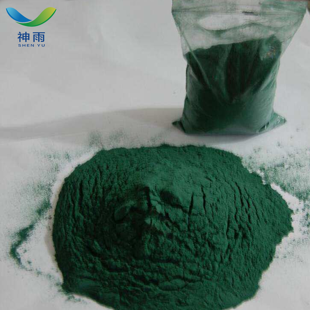 Chromic Sulfate