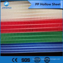 2mm 450g PP Hollow Sheet (Correx Sheet)