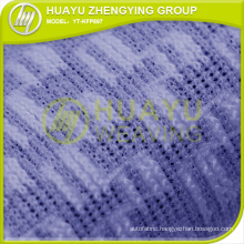 Embossed Pattern Fine Mesh Faric for Chair Cover YT-KFP897-22E