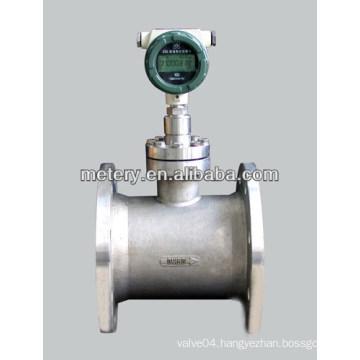 LPG digital target flowmeter/ flow meter