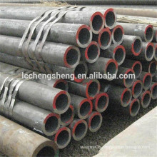2015 hot sale api gas oil seamless steel pipe steel tube