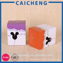 Пользовательские детские игрушки упаковка коробка / рифленая коробка