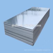 2018 Китай алюминиевая плита листа используемая пассажирский паром лодки
