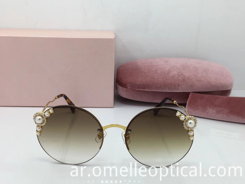 Cateye Rimless Sunglasses