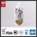 Hochwertige garantierte 150g Wasabipaste mit Wasabi Blatt OEM verfügbar
