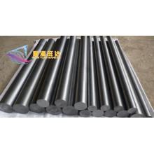Molybdenum alloy rod,Molybdenum rod