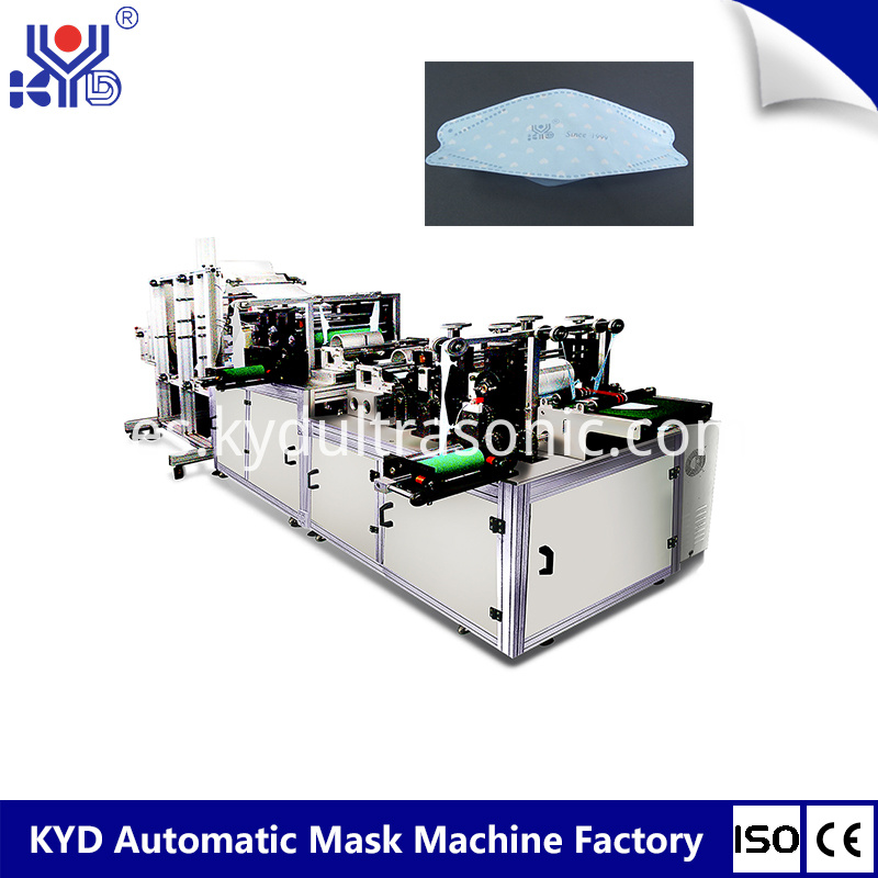 fish mask blank making machine