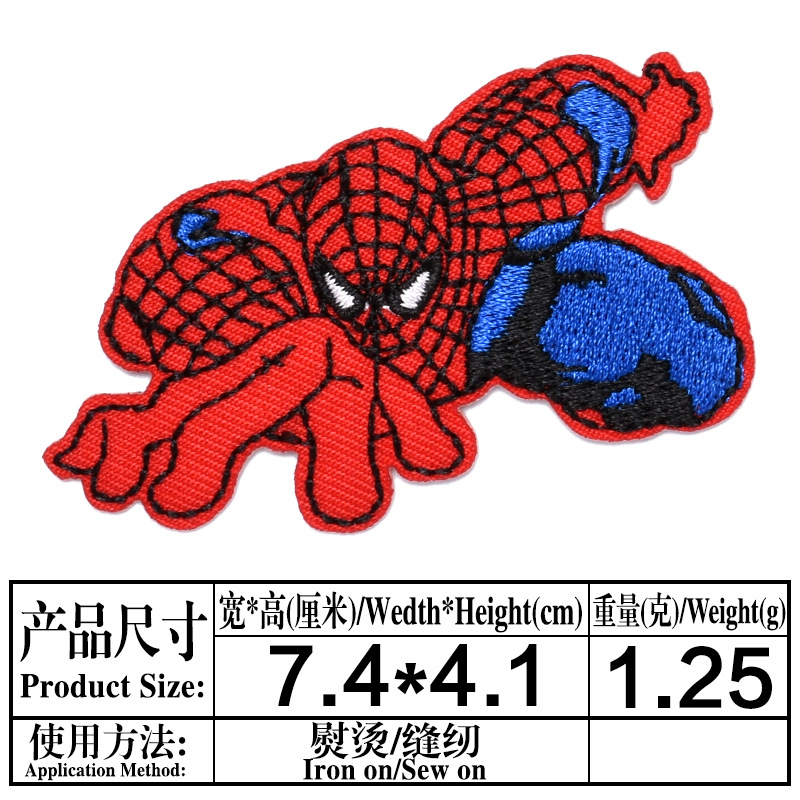 Customized Marvel Hero Embroidered Seal