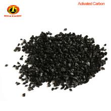 Ningxia coal activated carbon granules