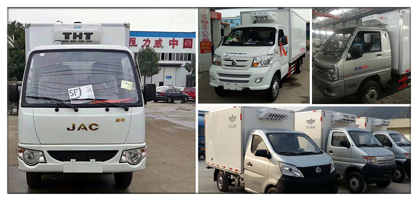 Truck frozen refrigeration equipment 12v