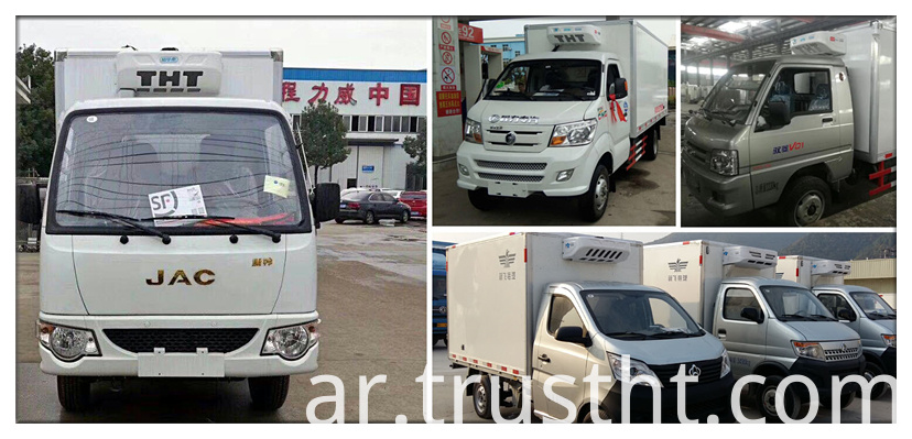 Truck frozen refrigeration equipment