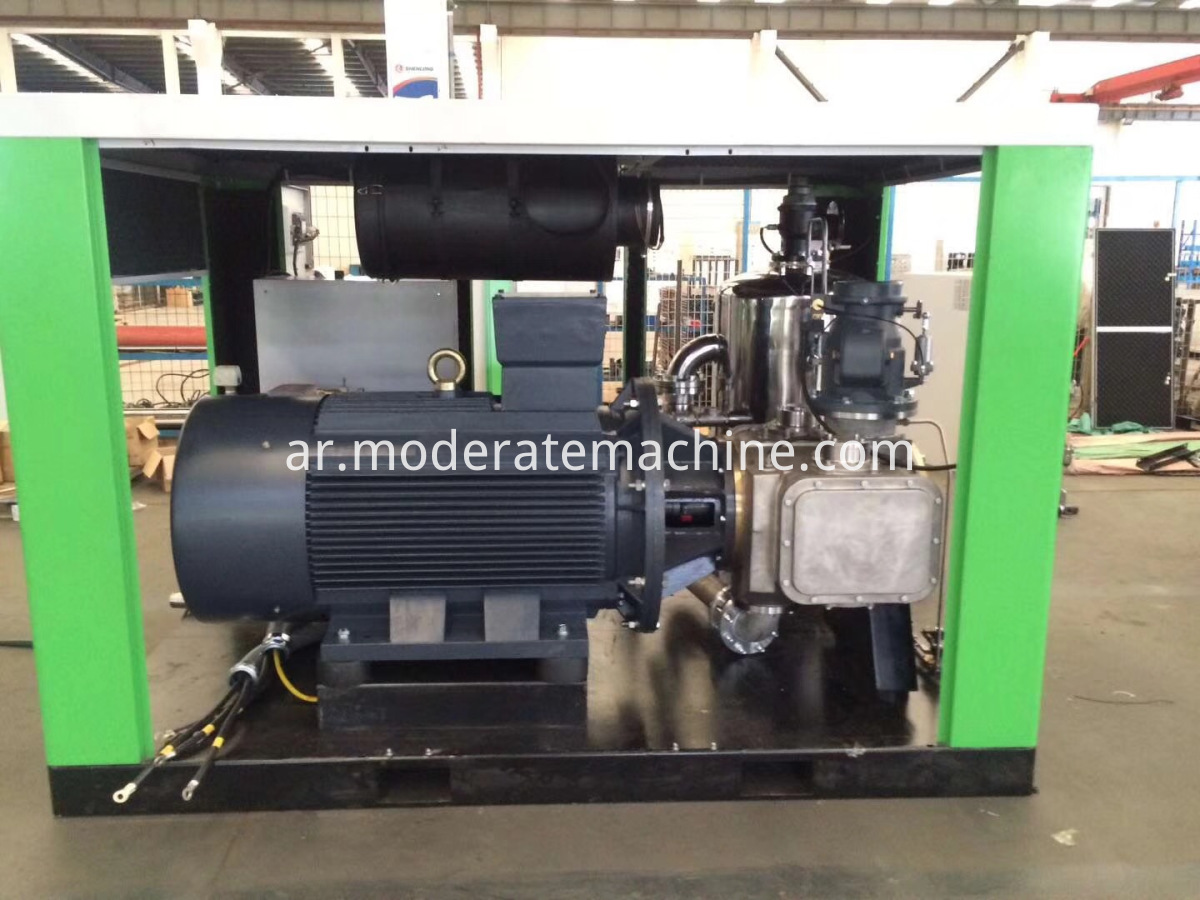 OIL-FREE AIR COMPRESSOR 1