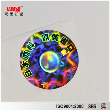 Custom Printable Hologram Round Stickers with Security feature