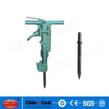Air Pneumatic Rock Breaker Hammer on Sale
