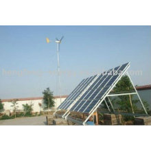 Supply 80W single arm wind&solar hybrid street light