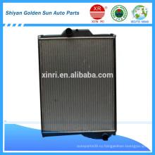 Пластиковый бак радиатор для DZ91259532102