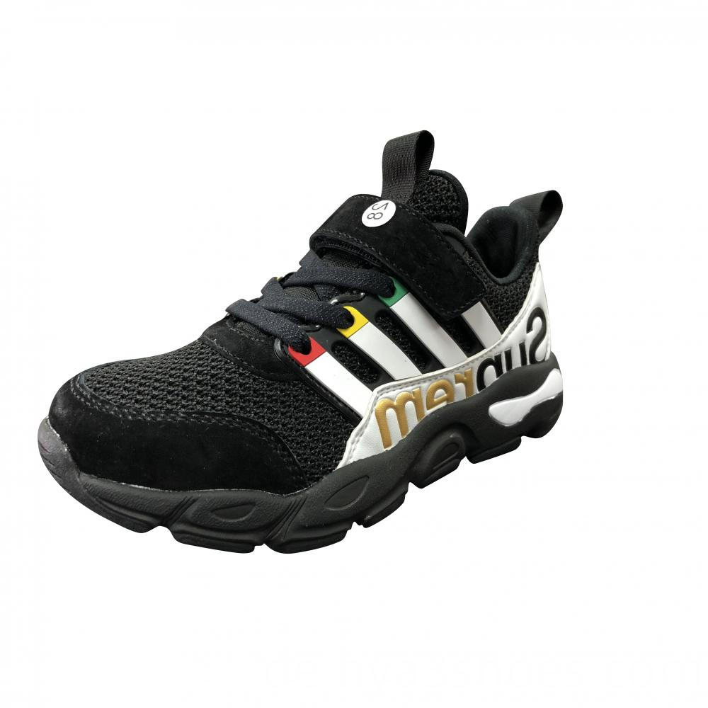 Children's Sports Shoes