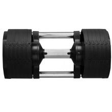Home Gym Equipment Weightlifting 32kg Adjustable Dumbbell Set
