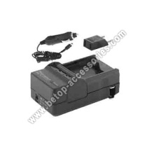 Battery Charger for JVC GZ-EX210 Camcorder