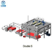 1600/3200mm pp spunbond nonwoven fabric production line