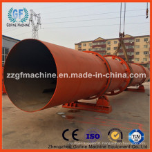 Animal Manure Organic Fertilizer Dryer