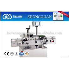 two sides/double side labeling machine