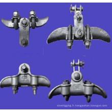 Pince en alliage d'aluminium Xgh (type enveloppe) (pince de suspension)