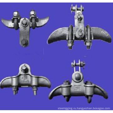 Xgh Алюминиевого Сплава Зажим (Типа Конверта) (Зажим)