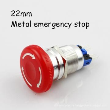 PS22-F4r1 гриб металл Выключатель аварийной остановки кнопочный переключатель