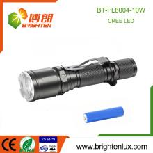 Factory Wholesale 1 * 18650 batterie alimentée High Lumen Super Bright Aluminium Army a conduit la lampe de poche tactile rechargeable pour pistolet