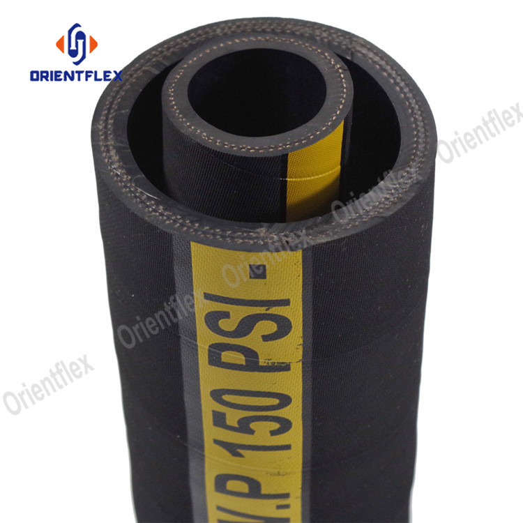 Water Discharge Hose 10
