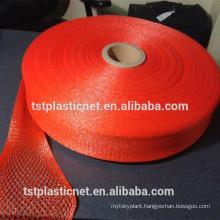 High quality plastic mesh sleeves