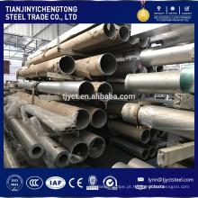 5083 tubo de alumínio / tubo de alumínio preço com alta qualidade