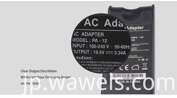 19.5v 4.62a Laptop Adapter