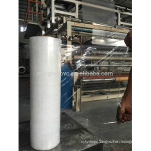 PE Packaging Tube for mattress