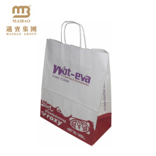 Wholesale Cheap Customize Logo Print Shopping Craft White Kraft Paper Bag With Twisted Handles