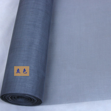 High Quality Fiberglass Mosquito Window Screen