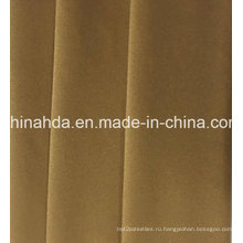 Высокой упругой лайкра нейлона для одежды одежды ткани (HD2401051)