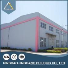Edifícios de oficina de moldura de aço com isolamento fácil