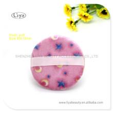 Личной гигиены розовые губки слойка с цветком