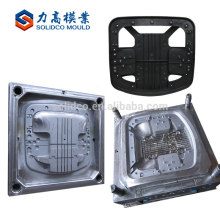 Leisure Mold Supply Plastic Injection Office Chair Spare Parts Mould