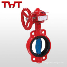 wafer type actuated worm type signal butterfly valve for fire fighting