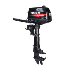 Popular Chinese 5HP 2 Stroke Outboard Boat Motor