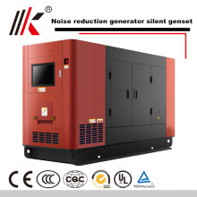 POWER GENERATOR NO FUEL WITH YC6MK SOUNDPROOF GENSET 250KW 300KW DIESEL ENGINES