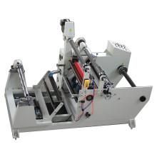Pet/ PU/ OPP Plastic Slitting Machine (DP-650)