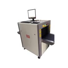 Máquina de inspección de equipaje (MS-5030A)