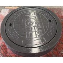 Round manhole covers