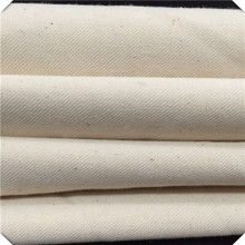 Grey Twill Cotton Fabric Online
