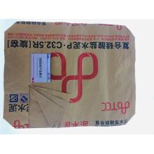 Трехслойный упаковочный мешок